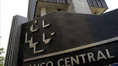 Banco Central - Foto Midiama