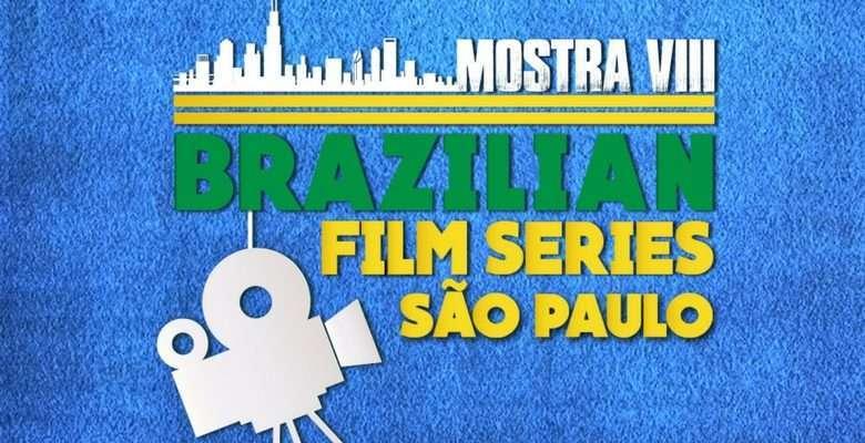 Mostra Brazilian Film Series acontece na Unibes Cultural