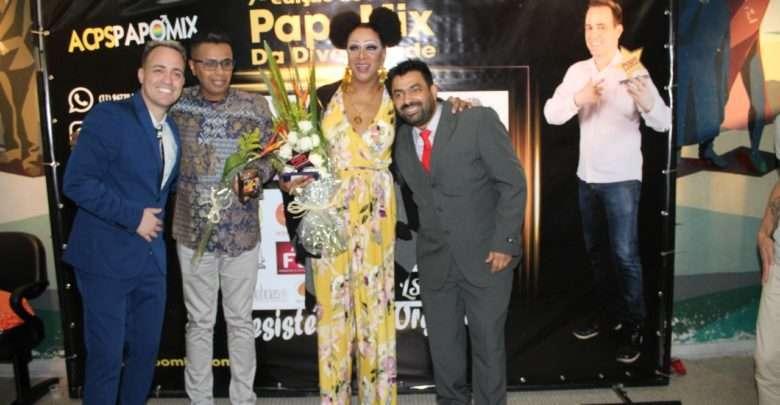 Prêmio Papomix lotou o Teatro João Caetano, em São Paulo 1