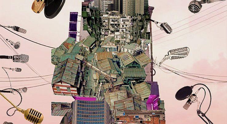 """Capa do EP """"Cronistas da Cidade"""" que será lançado no Aniversário de São Paulo . Arte: Branca de Oliveira"""