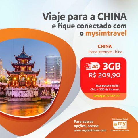 Brasil receberá homenagem no Fórum Global de Turismo 1